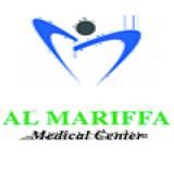 Al Mariffa Medical Centre - Sharjah