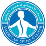 American Spine Center