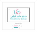 Hamed Medical Complex