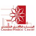 المركز الكندي الطبي