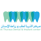 Al Thuraya Dental & Implant Center
