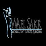عيادة دكتور وائل صقر لجراحة التجميل