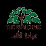 عيادة الألم - ميدان روكسي