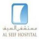 Al-Seef Hospital